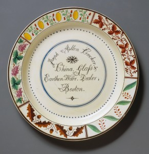 Creamware sample dish, 1965.1429