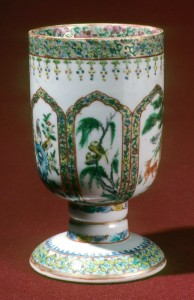 Goblet or wine cup, 1981.35