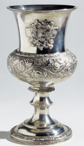 Silver wine cup or goblet, 1988.7
