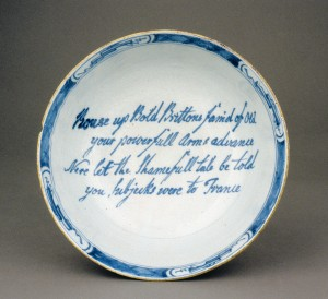 Delft punch bowl detail, 2003.22.29
